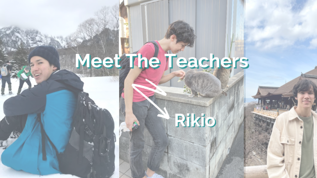 A selection of images of Intrepid English Teacher Rikio